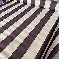 Ткань оксфорд полоска коричнево-молочная тентовая 400D, ширина 150 см