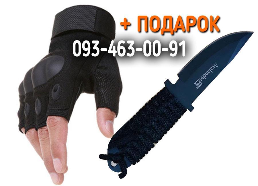 Тактические перчатки Oakley + ПОДАРОК тактический нож