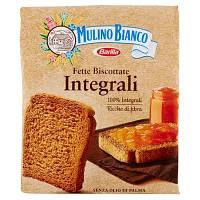 Сухарики Mulino Bianco Le Integral 315 г.