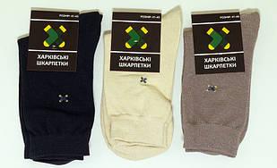 Мужские носки Харкiвськi Шкарпетки Комплект высокие телесные