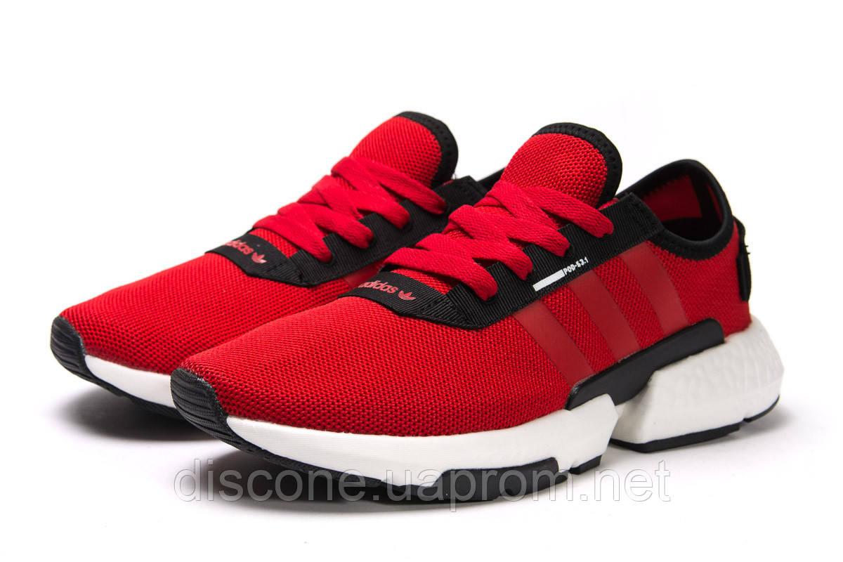 Кроссовки мужские 15324 ► Adidas POD - S3.1, красные ✅SALE! 29% [ 44 ] ► (44-28,5см)