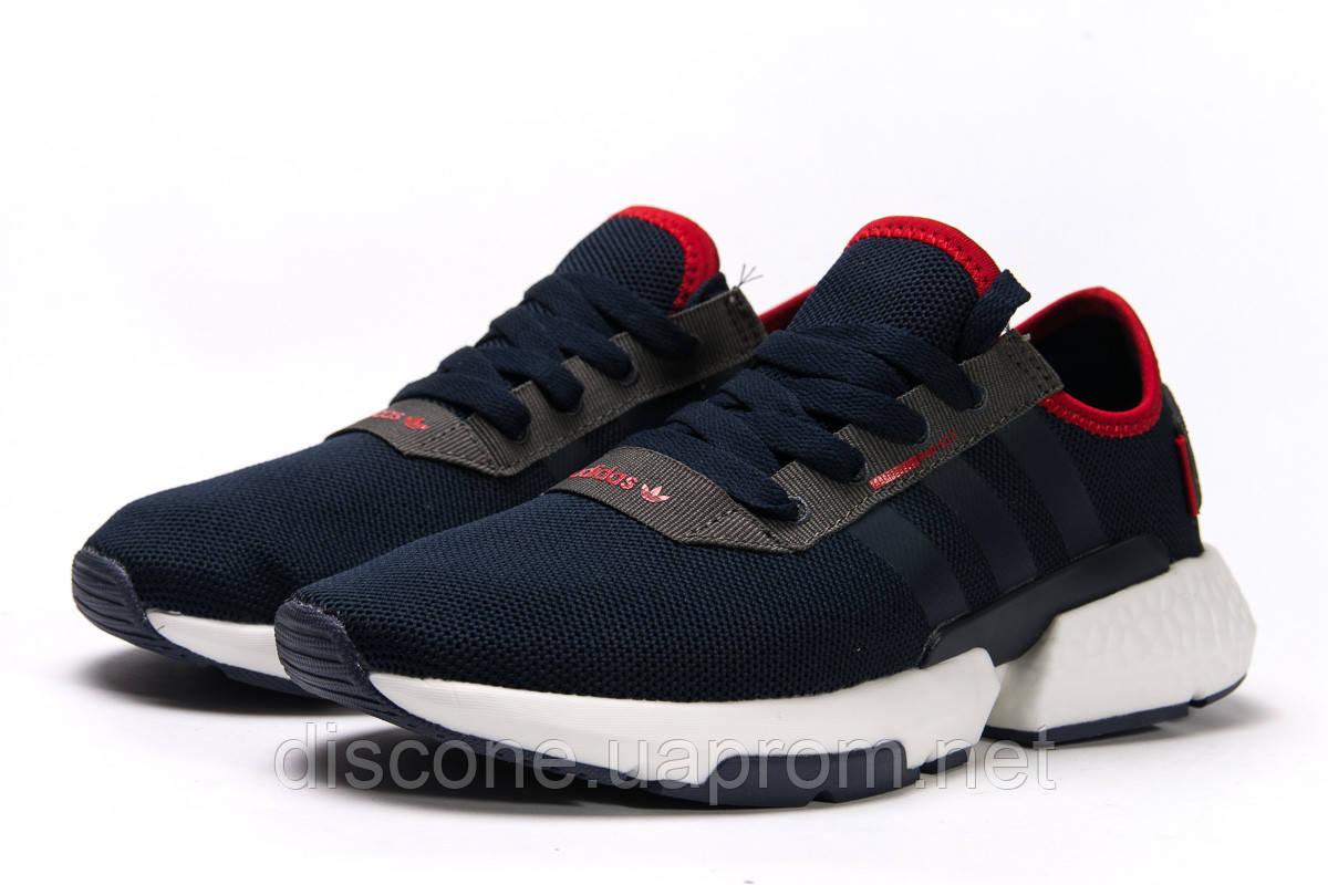 Кроссовки мужские 15325 ► Adidas POD - S3.1, темно-синие ✅SALE! 29% [ 43 44 ] ► (43-27,5см)