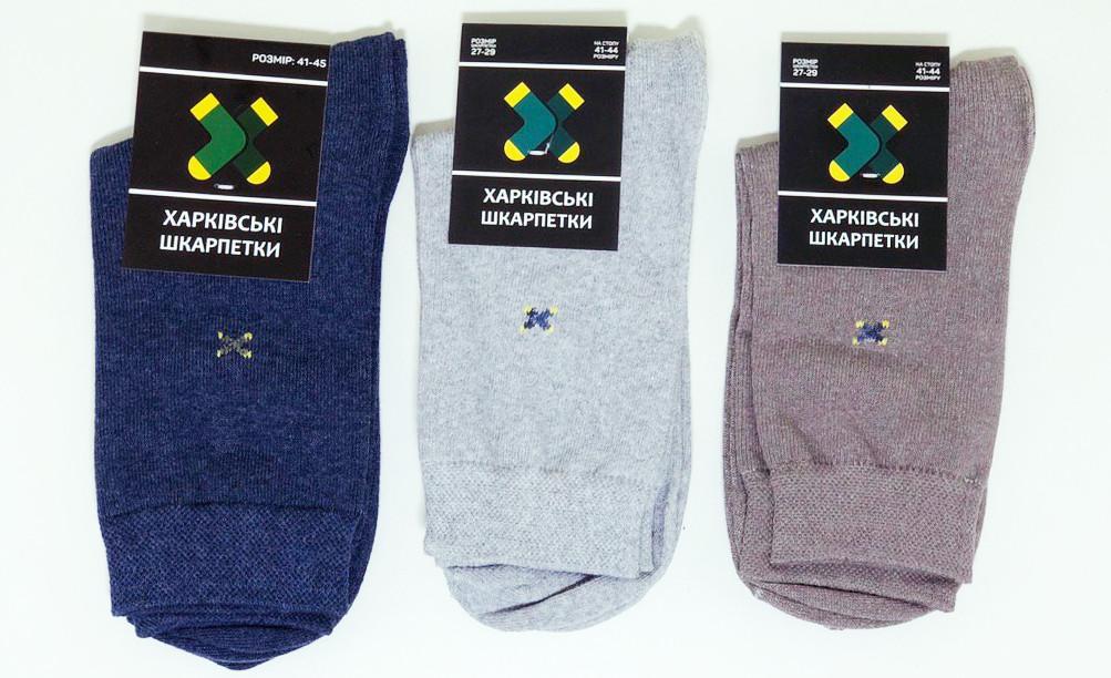 Мужские носки Харкiвськi Шкарпетки Классика 1 Высокие