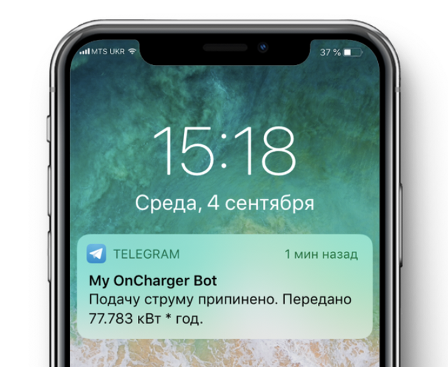 oncharger