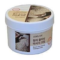 Массажный крем для лица с бурым рисом Lebelage Brown Rice Cleaning Massage Cream 500 мл (8809317111438)