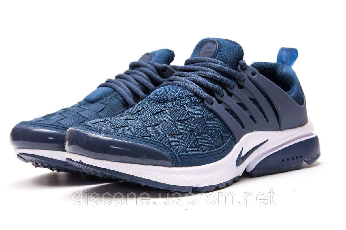 Кроссовки женские 11076 ► Nike Air Presto, темно-синие ✅SALE! 32% [ 39 ] ► (39-24,5см)
