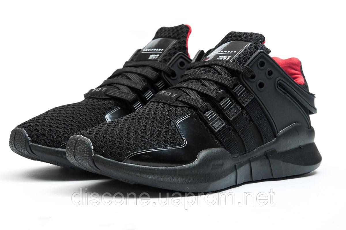 Кроссовки женские 11851 ► Adidas  EQT RUG Guidance, черные ✅SALE! 29% [ 40 ] ► (40-24,9см)