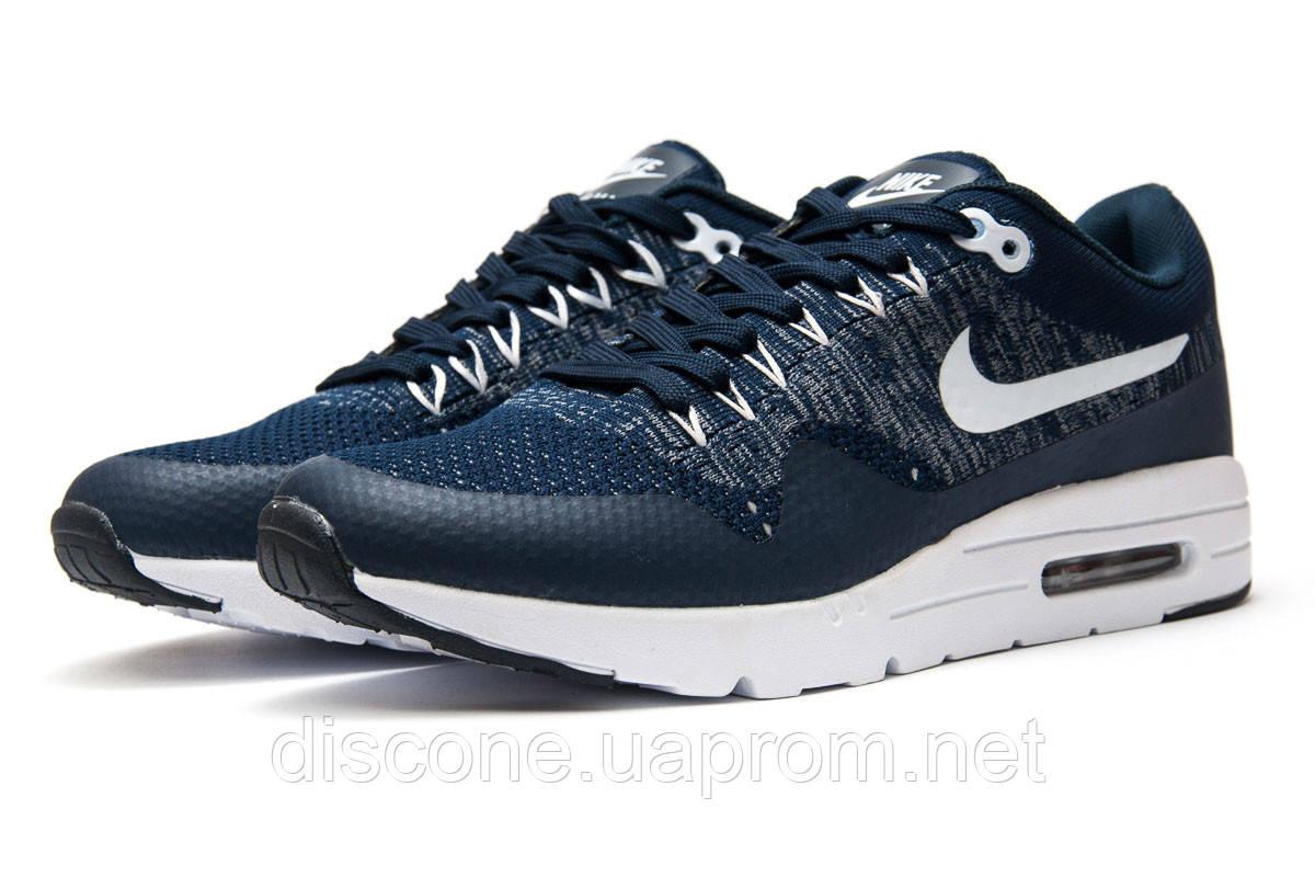 Кроссовки мужские 12541 ► Nike Air Max, темно-синие ✅SALE! 31% [ 44 ] ► (44-28,1см)
