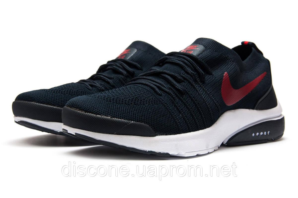 Кроссовки мужские 12554 ► Nike Air, темно-синие ✅Скидка 31% [ 44 ] ► (44-28,0см)