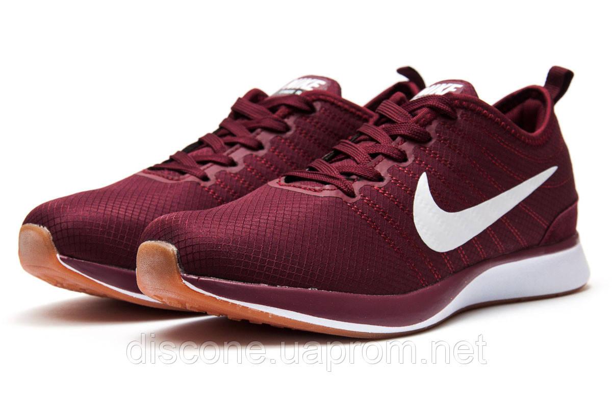 Кроссовки мужские 12571 ► Nike Free RN, бордовые ✅Скидка 32% [ 42 ] ► (42-27,3см)