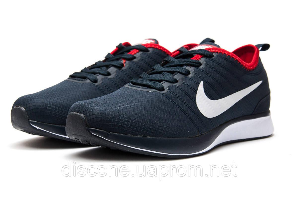 Кроссовки мужские 12572 ► Nike Free RN, темно-синие ✅Скидка 32% [ 44 ] ► (44-28,6см)