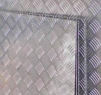 Лист рифленый алюминиевый 6 мм 1,25*6 м