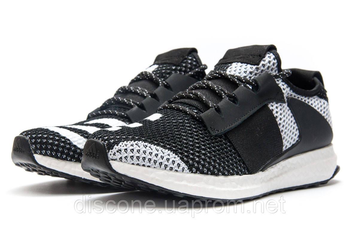 Кроссовки мужские 12865 ► Adidas  Day One, белые ✅Скидка 30% [ 42 ] ► (42-27,0см)