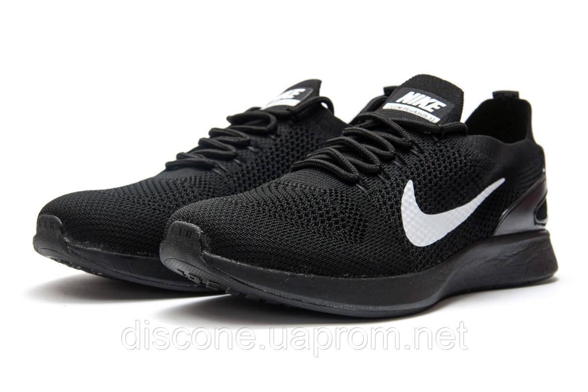 Кроссовки мужские 12881 ► Nike Zoom Pegasus 33, черные ✅Скидка 28% [ 45 ] ► (45-28,2см)