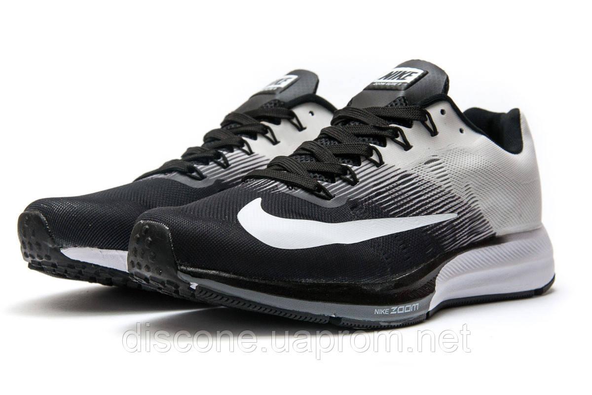 Кроссовки мужские 12892 ► Nike Zoom Elite 9, белые ✅Скидка 28% [ 41 ] ► (41-26,4см)