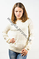 Кофта женская молочная  размер 46-48 AL28