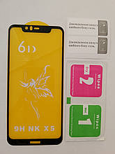 Защитное стекло Nokia 5.1 Plus Full Glue Black Люкс