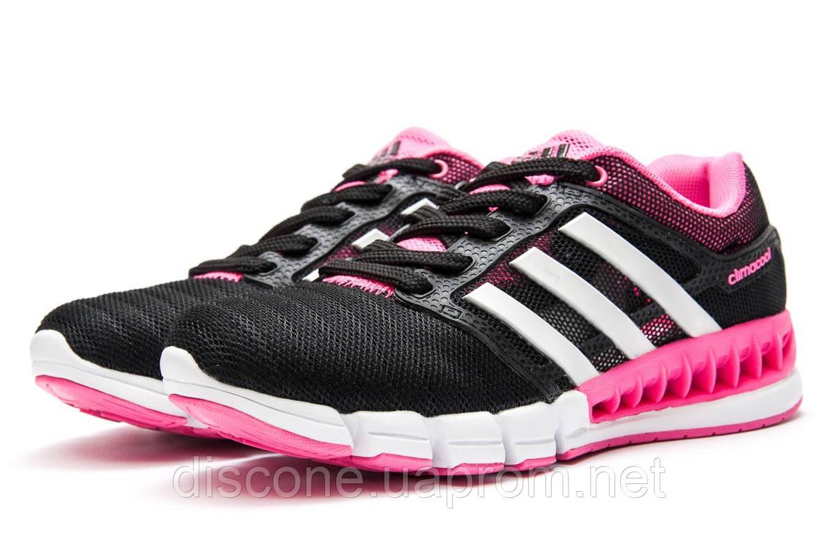 Кроссовки женские 13098 ► Adidas Climacool, черные ✅SALE! 28% [ 36 39 ] ► (36-22,2см)