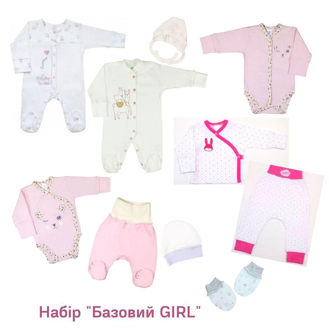 Набор одежды младенцу в роддом GIRL 10в1 Базовый 1