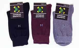 Мужские носки Харкiвськi Шкарпетки Классика 3 Высокие
