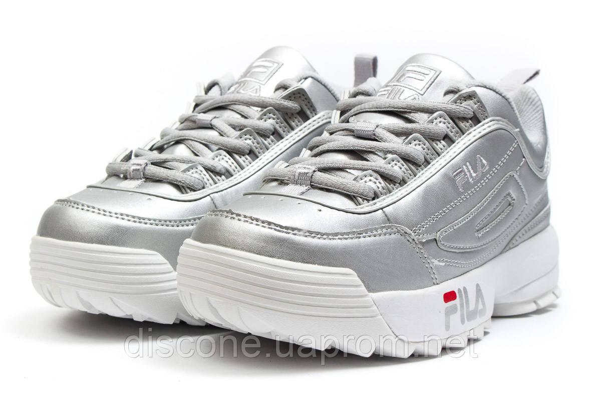 Кроссовки женские 13558 ► Fila Disruptor 2, серебряные ✅SALE! 31% [ 40 41 ] ► (40-25,2см)