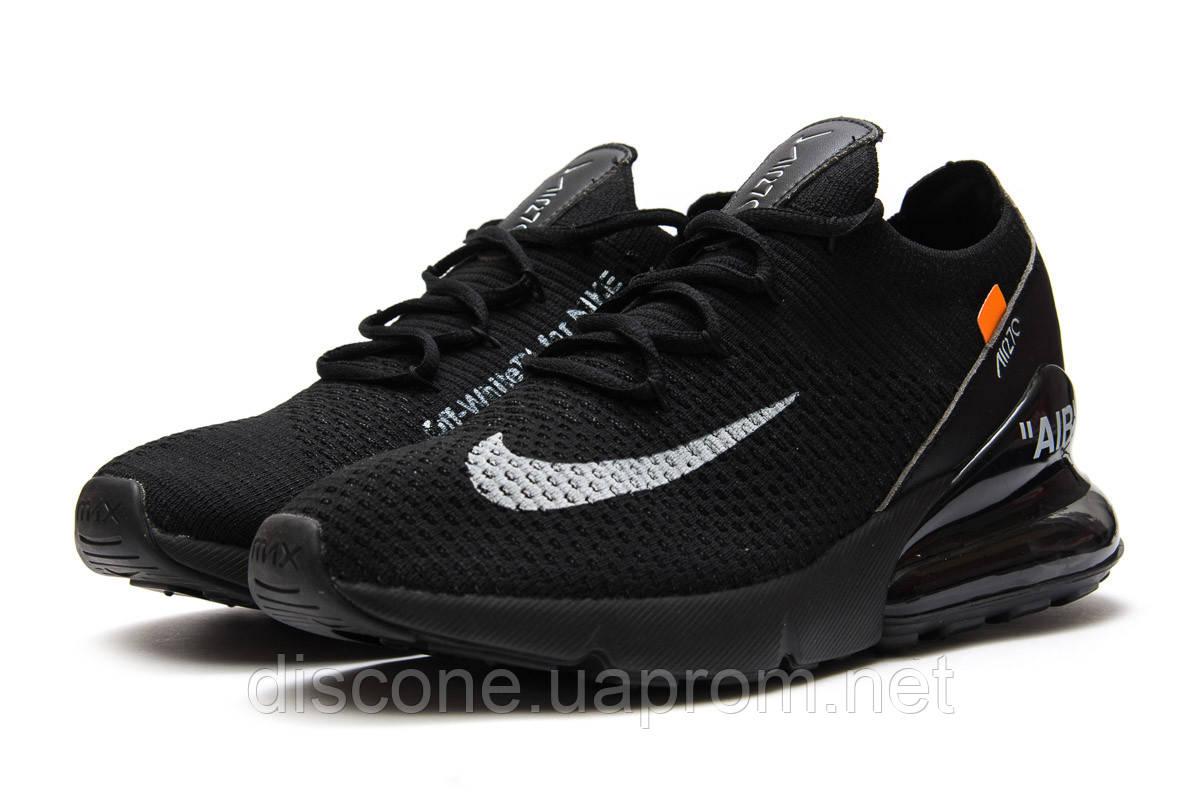 Кроссовки мужские 13751 ► Nike Air 270, черные ✅Скидка 25% [ 44 45 ] ► (44-28,0см)