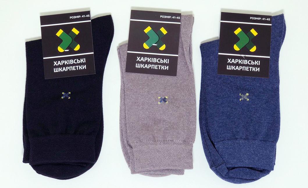 Мужские носки Харкiвськi Шкарпетки Комплект высокие синие