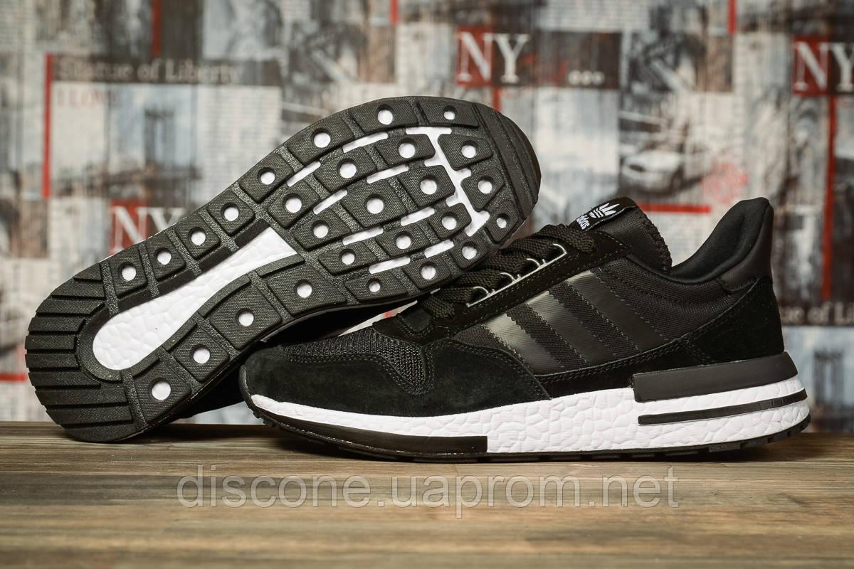 Кроссовки мужские 16841 ► Adidas, черные ✅Скидка 26% [ 44 45 ] ► (44-28,0см)