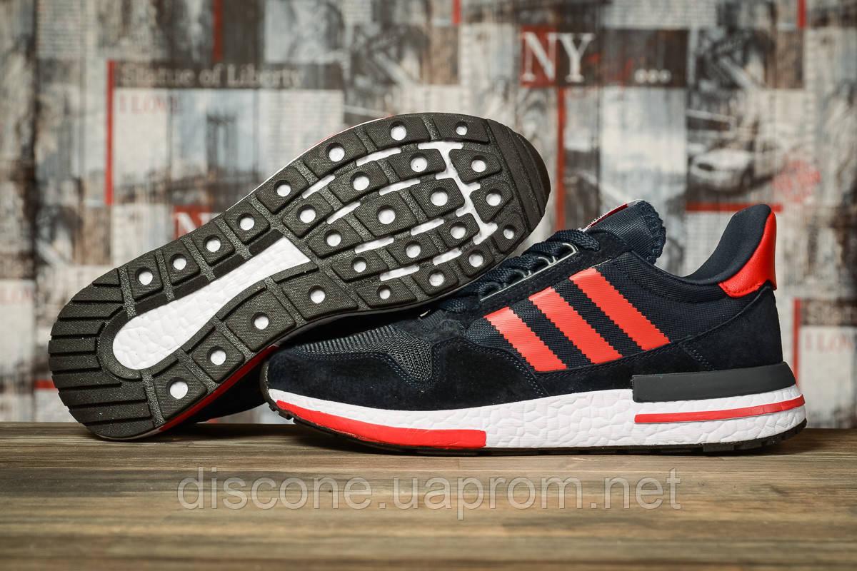 Кроссовки мужские 16845 ► Adidas, темно-синие ✅Скидка 26% [ 45 ] ► (45-28,8см)