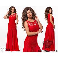 Вечернее длинное женское платье Рокси 326-7