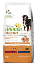Корм Trainer (Тренер) Natural Sensitive Adult Medium Maxi With Salmon для собак середніх та великих порід (лосось), 3 кг