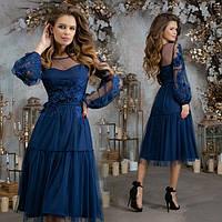 Нарядное женское платье 77288-2