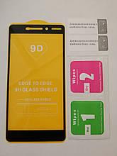 Защитное стекло Nokia 6.1 Full Glue Black