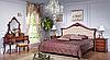 Акционная спальня Роял 100 по лучшей цене!