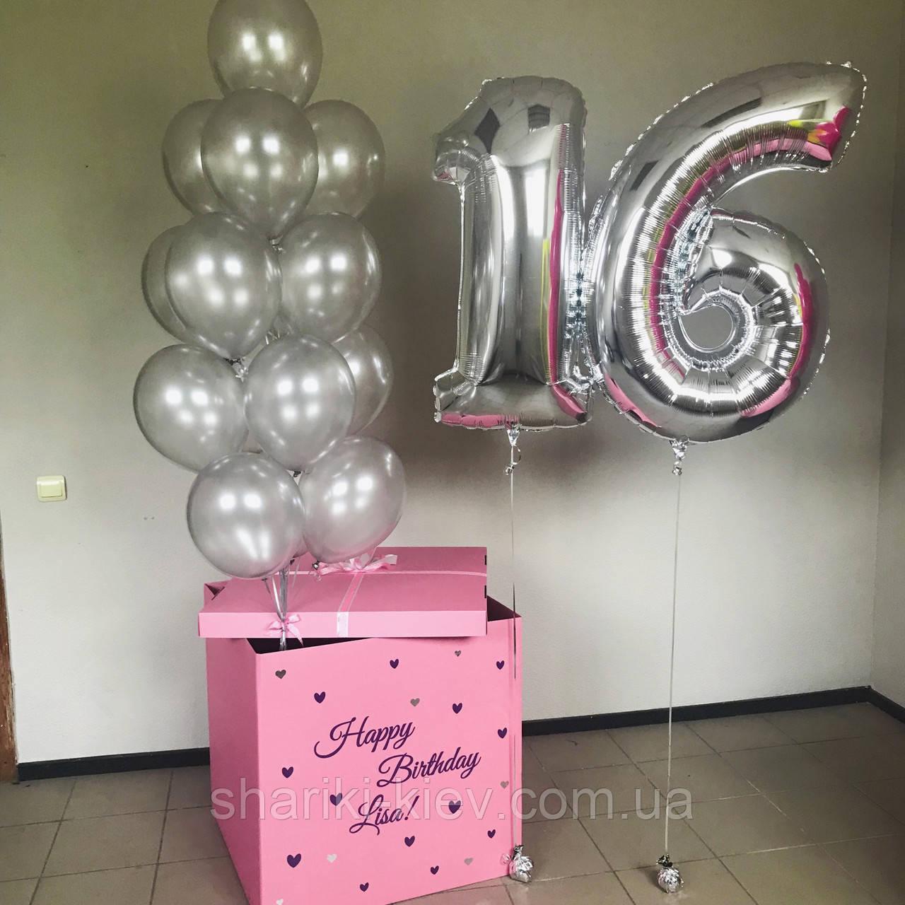 Коробка сюрприз з букетом куль Рожеве срібло