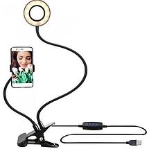 Держатель на гибкой ножке для мобильного телефона с LED подсветкой для селфи Professional Live Streaming, фото 3