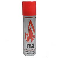 """Газ для заправки зажигалок """"Gas On"""" (90мл)"""