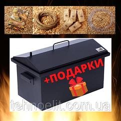 Домашняя коптильня для горячего копчения домик окрашенная 520х300х310