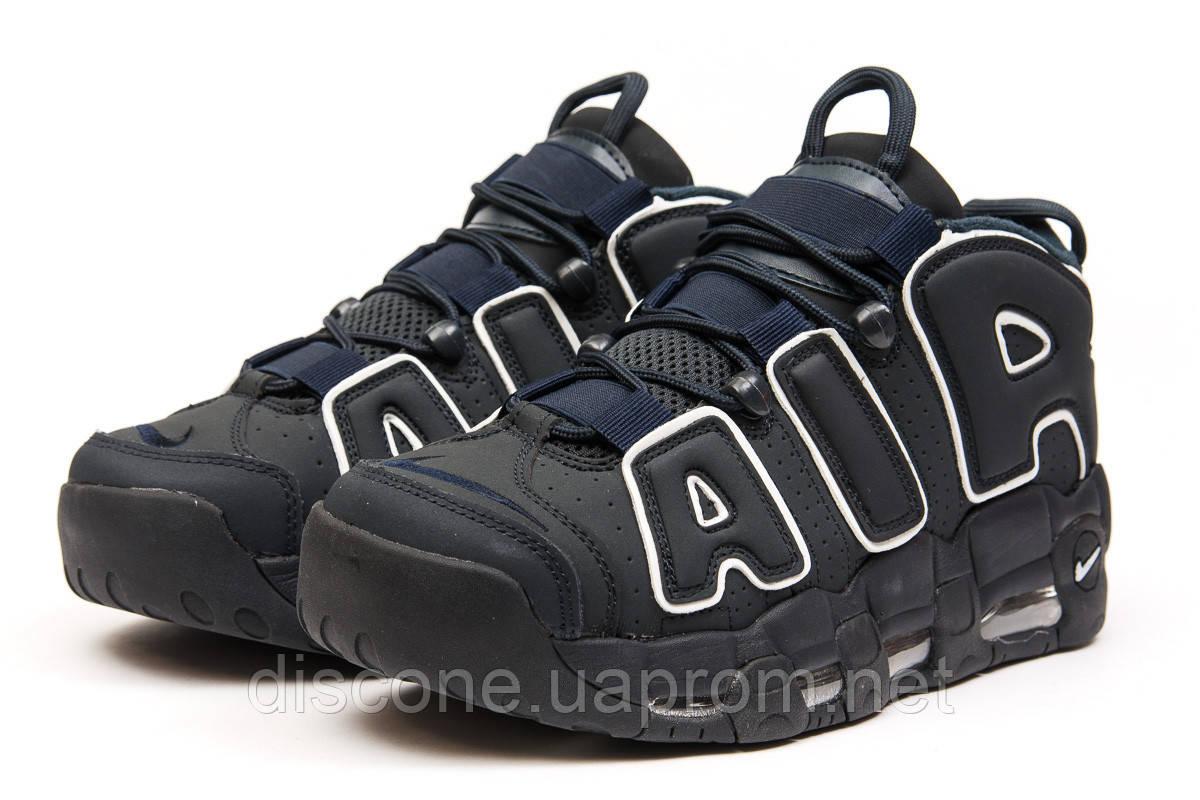 Кроссовки мужские 15215 ► Nike Air Uptempo, темно-синие ✅Скидка 24% [ 42 44 45 ] ► (42-27,3см)