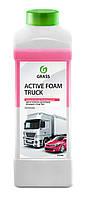 GRASS Авто шампунь для бесконтактной мойки авто Active Foam Truck 1 л.