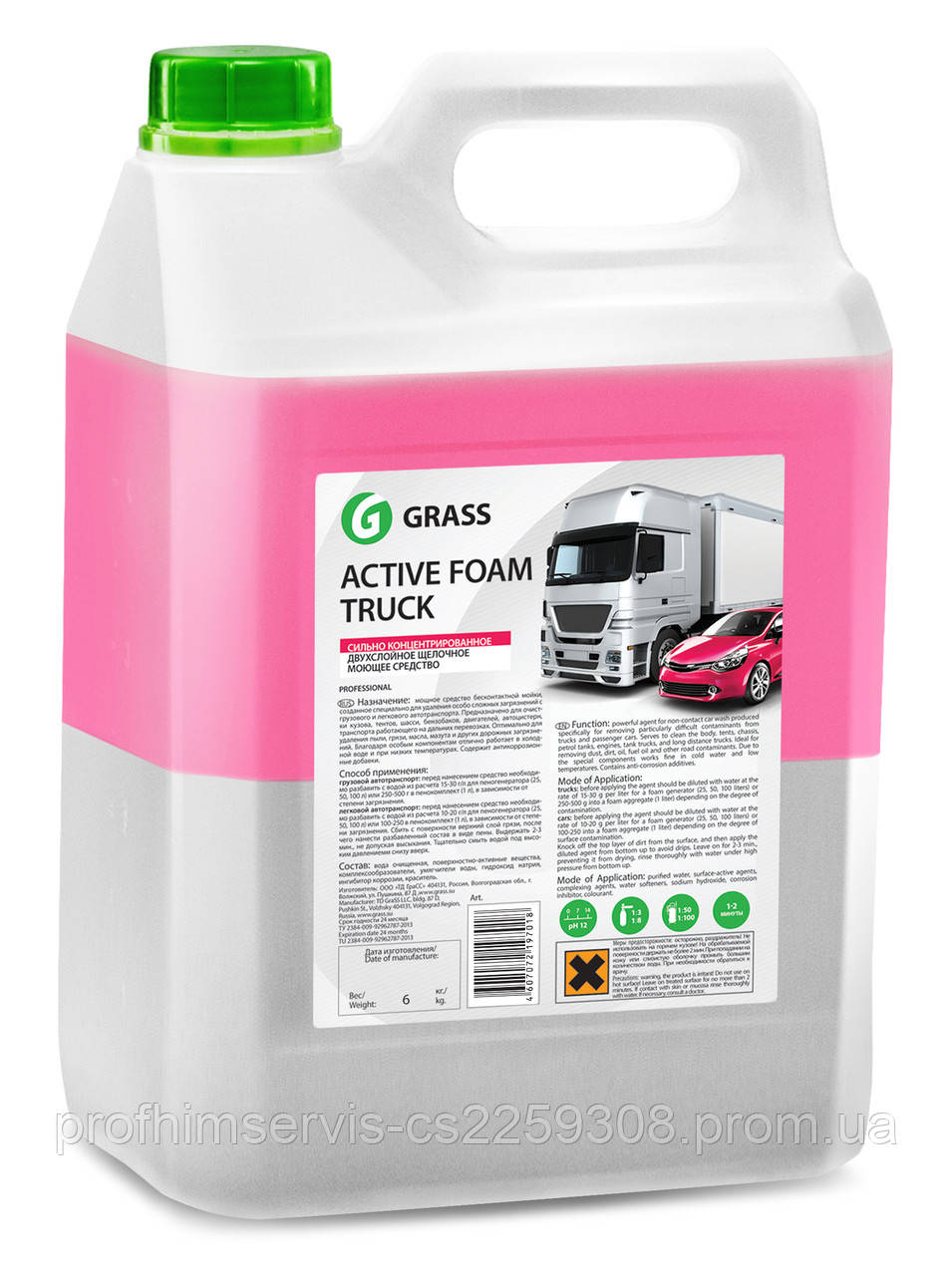 GRASS Авто шампунь для бесконтактной мойки авто Active Foam Truck 6 kg.
