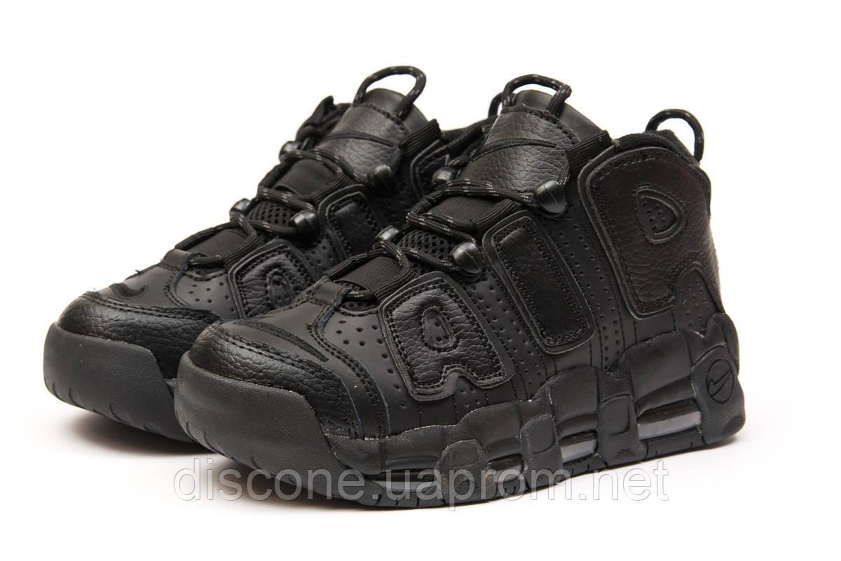 Кроссовки женские 15241 ► Nike Air Uptempo, черные ✅Скидка 25% [ 37 39 41 ] ► (37-24,0см)