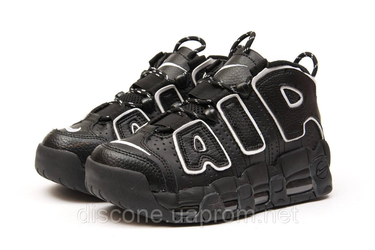 Кроссовки женские 15242 ► Nike Air Uptempo, черные ✅Скидка 25% [ 37 41 ] ► (37-24,0см)