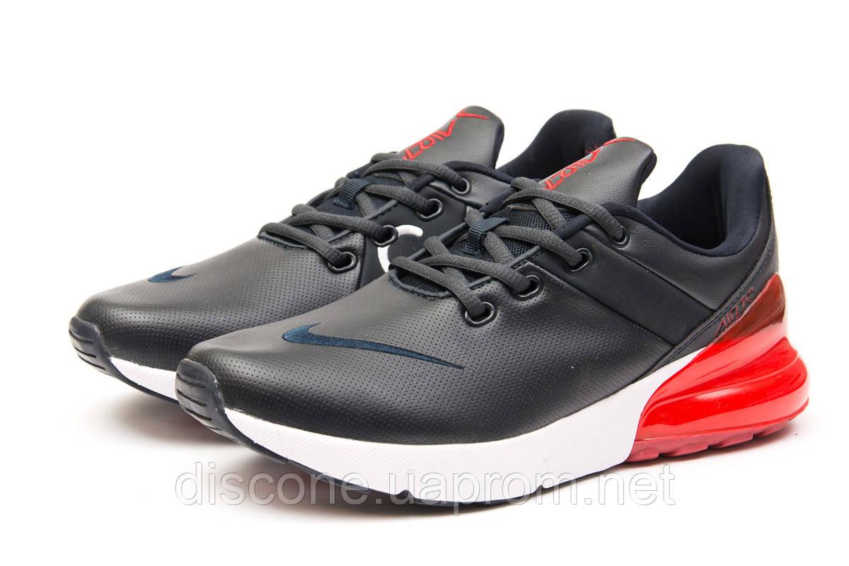 Кроссовки мужские 15285 ► Nike Air 270, темно-синие ✅SALE! 32% [ 41 42 43 44 45 46 ] ► (41-26,5см)