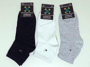 Мужские носки Харкiвськi Шкарпетки Комплект средние светлые