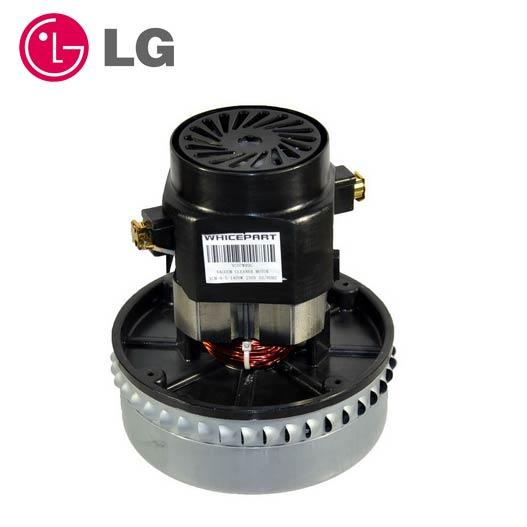 Двигатель, мотор для пылесоса LG 1400W (1600W)