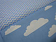 Сатин (бавовняна тканина)на блакитному тлі білі хмаринки (65*160), фото 3