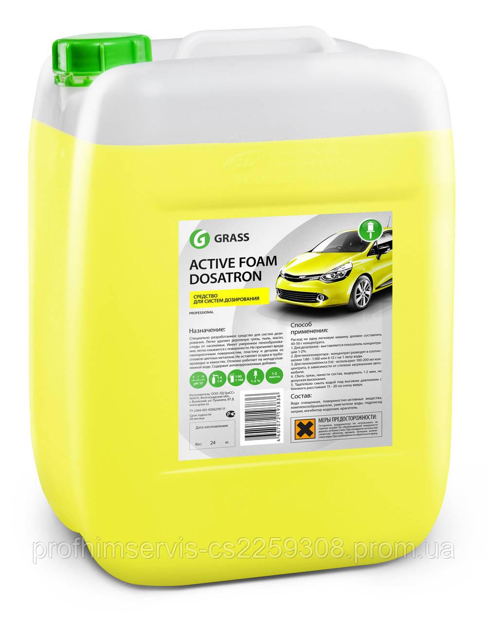 GRASS Авто шампунь для бесконтактной мойки авто Active Foam Dosatron 23 kg.