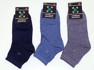 Мужские носки Харкiвськi Шкарпетки Комплект 1 средние темные