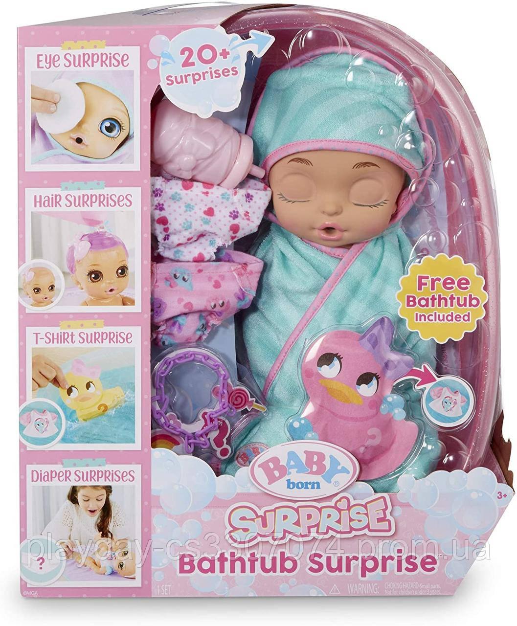 Кукла Baby Born Surprise Bathtub Surprise Teal Kitty Ears